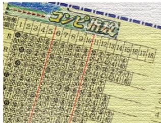 異常値の法則・日刊コンピ指数、新聞.PNG